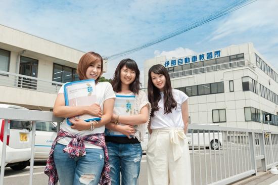 お知らせ 合宿免許の信州伊那自動車教習所(公式サイト)